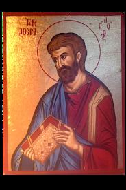 Sant Marc