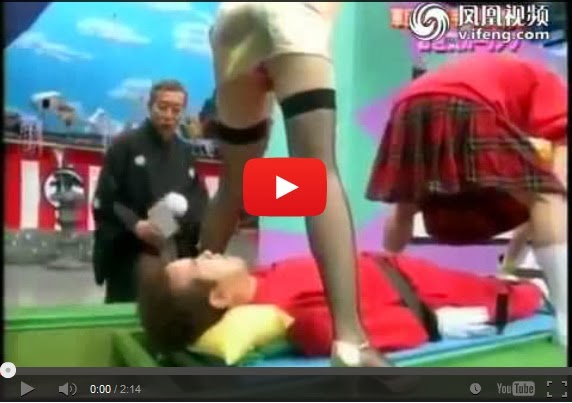 Music video strip