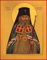 Владыка Иоанн – святитель Русского зарубежья.