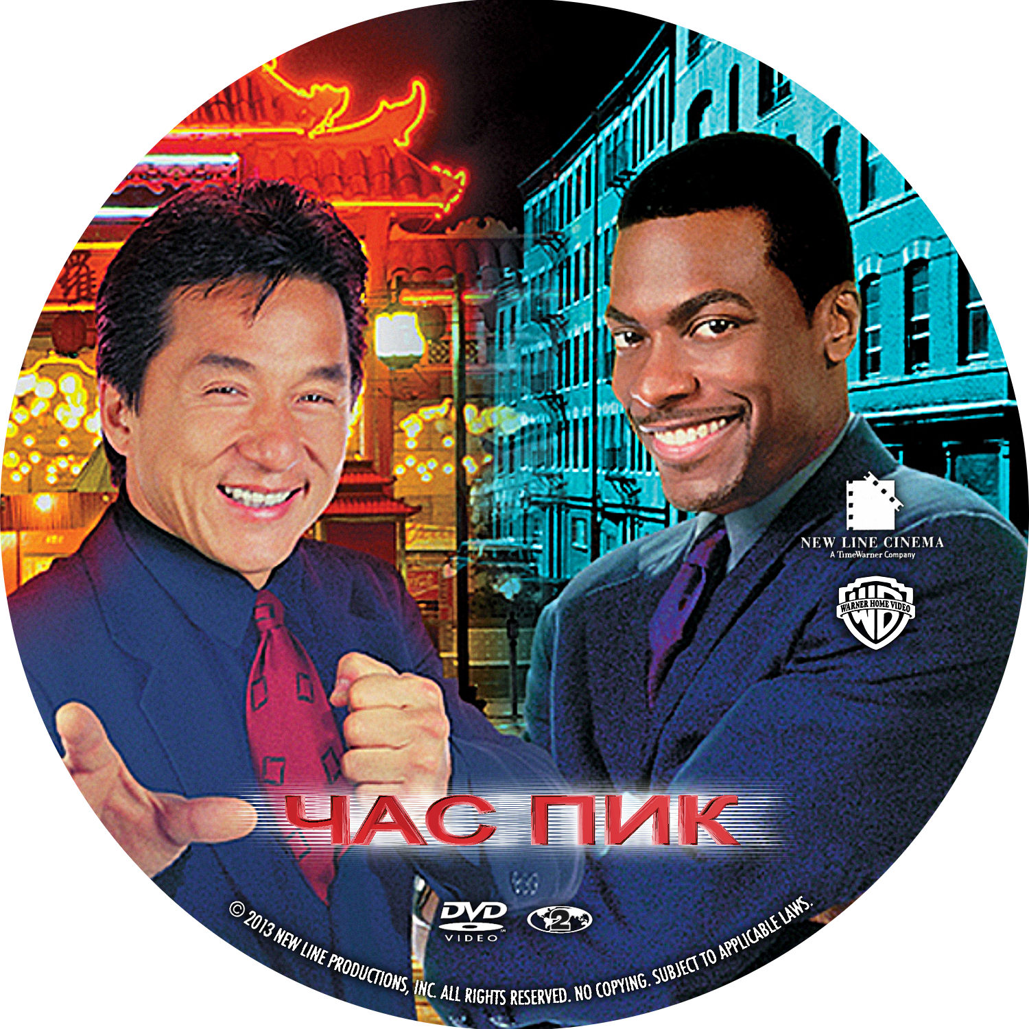 evaluation of the movie rush hour Rush hour is a 1998 action comedy starring jackie chan as lee, an inspector with the hong kong police force who travels to los angeles in order to investigate the kidnapping of the daughter of a chinese diplomat.