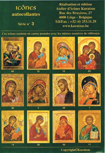 betalegium ikonen serie 3 kleber der katholischen kirche 20. Black Bedroom Furniture Sets. Home Design Ideas