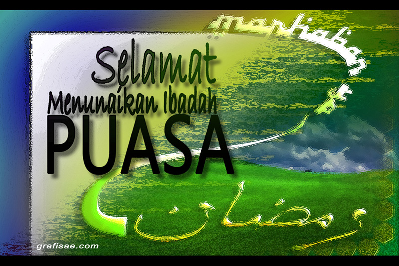 ucapan kepada saudara sesama muslim dengan mengirimkan kartu ucapan ...