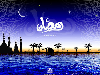 ramadan karim -2015-pour tout les muslman