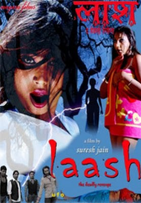 Laash (2011) - Hindi Movie