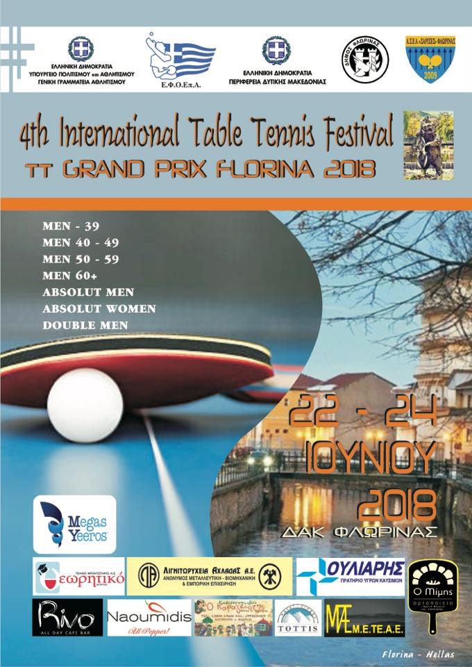 ΣΑΡΙΣΕΣ: 4h International Table Tennis Grand Prix 2018