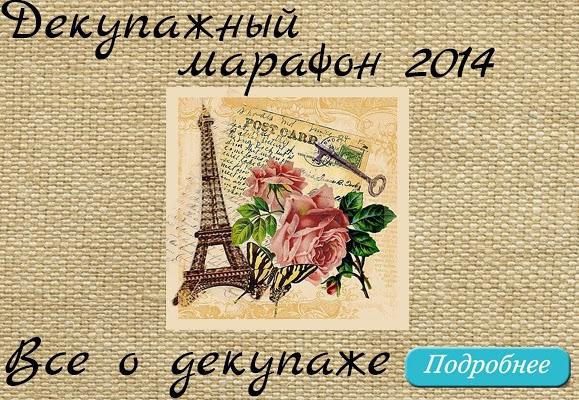http://krasota8.justclick.ru/aff/free/19345/annasangina/