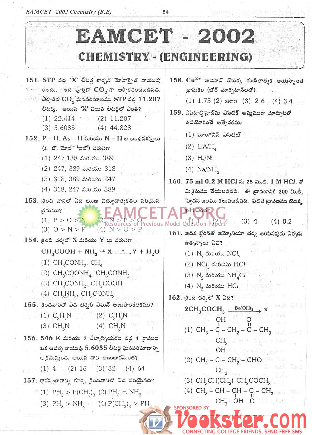 intermediate question papers telugu medium