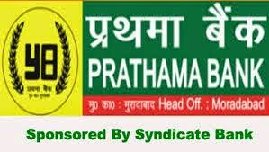 Prathama Bank Employment News