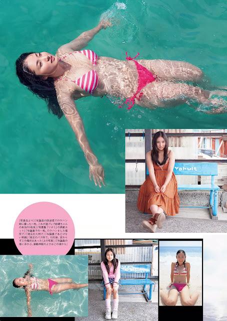 紗綾 Saaya 週刊プレイボーイ Weekly Playboy No 33 2015 Pictures 5