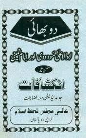http://books.google.com.pk/books?id=1PpGAgAAQBAJ&lpg=PA1&pg=PA1#v=onepage&q&f=false