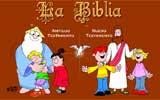 LA  BIBLIA  INFANTÍL