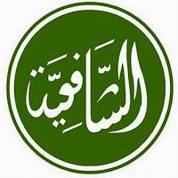 http://3.bp.blogspot.com/-nrChT34lSJM/UO0grFF4ObI/AAAAAAAAIpg/Dbr-lTpkqpI/s1600/As+Syafiiyah.jpg