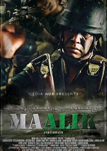 Maalik 2016 Urdu 720p HDRip 1.1GB