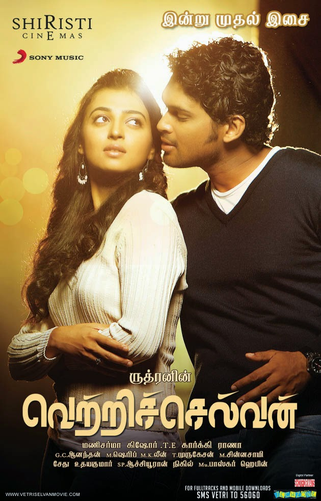 Vetri Selvan 2014 Lotus DVD Tamil Movie Watch Online