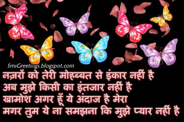 Aashiqui Shayari Related Keywords & Suggestions - Aashiqui Shayari ...