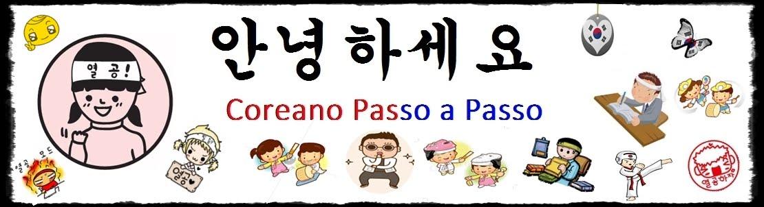 Coreano Passo A Passo