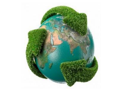 Blog 13p ac08 td2 dise o sustentable for Diseno sustentable