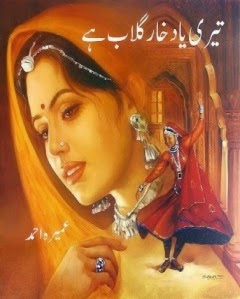Teri Yaad Khaar E Gulaab Hai Urdu Novel By Umera Ahmed Pdf Free Download