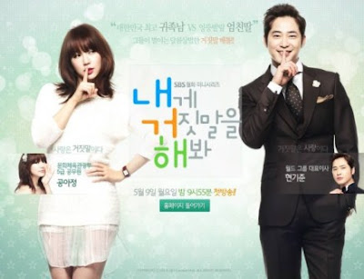 film drama korea lie to me