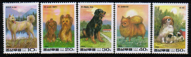 1994年朝鮮民主主義人民共和国(北朝鮮)コリア・ジンドー・ドッグ ヨークシャー・テリア ゴードン・セター ポメラニアン 狆の切手