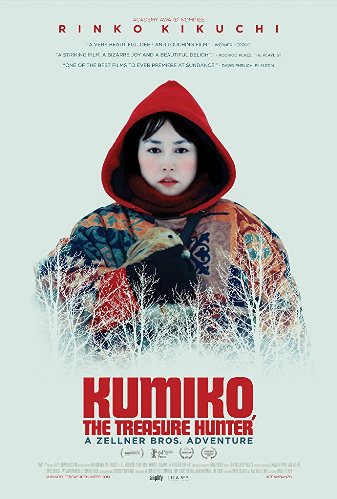 Kumiko: Treasure Hunter