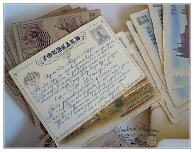 Открытки в конверте с печатью. Пригласительные на свадьбу.