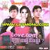 RHM CD VOL 469 - Love.COM
