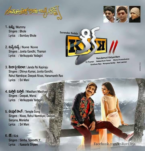kick 2 audio release date
