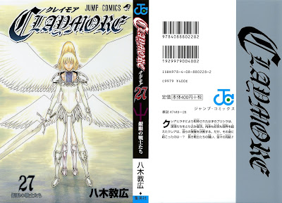 クレイモア 第01-27巻 [Claymore vol 01-27] rar free download updated daily