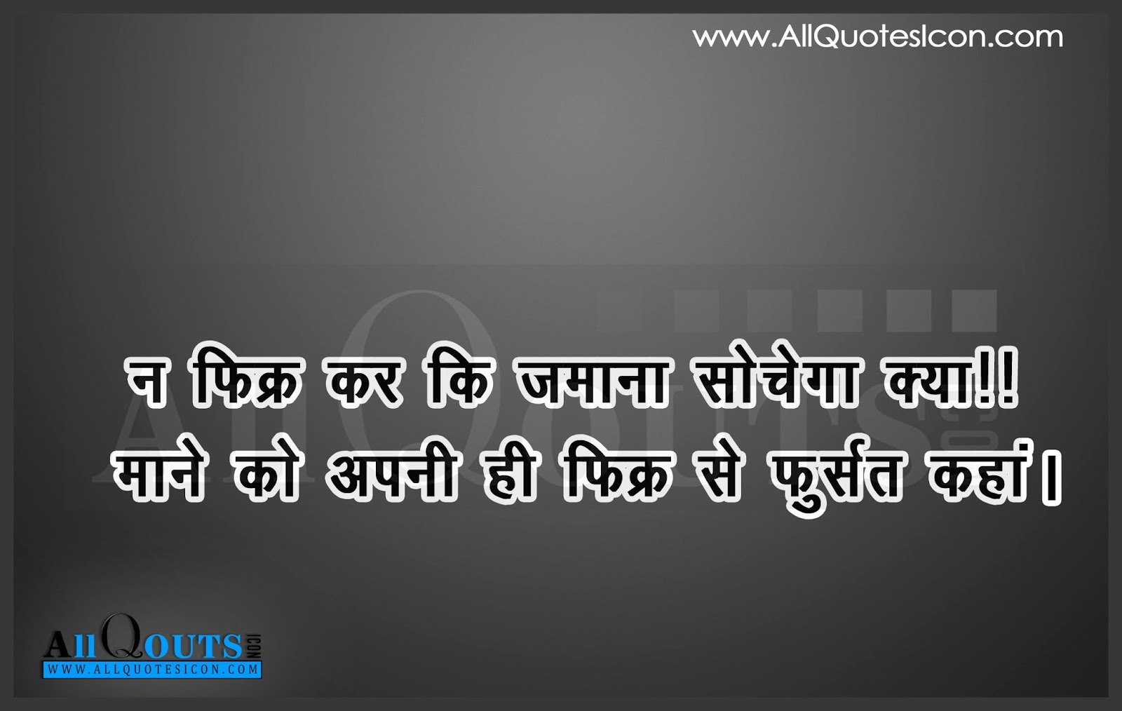 Funny Quotes About Life Funny Quotes About Life In Hindi  The Hun For