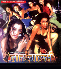 Bar Girls 2005 Hindi Movie Watch Online