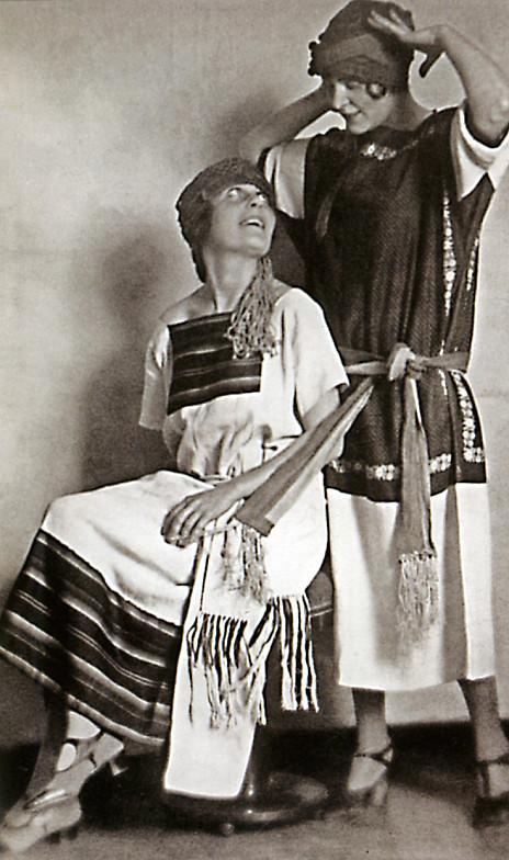 белорусскaя одеждa danaida