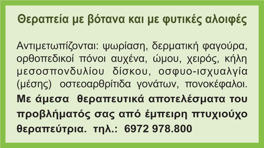 ΙΑΤΡΙΚΑ ΝΕΑ