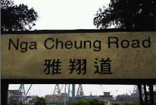 Nama Jalan Mesum