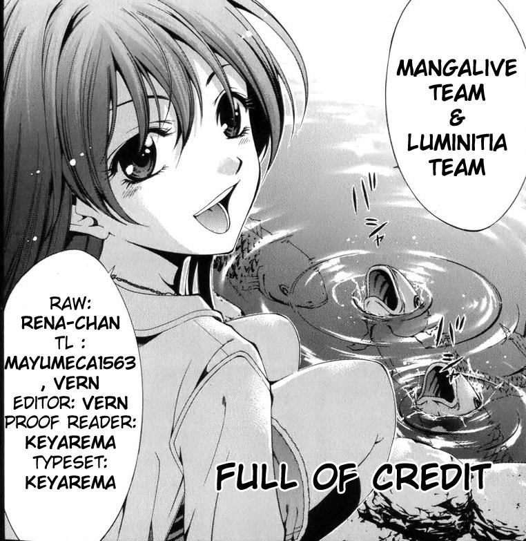 Komik Kimi Ni Iru Machi Page 14