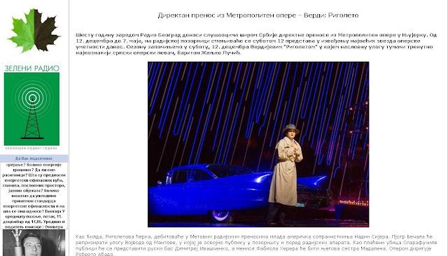 Direktni prenosi iz Metropoliten opere na Radio Beogradu