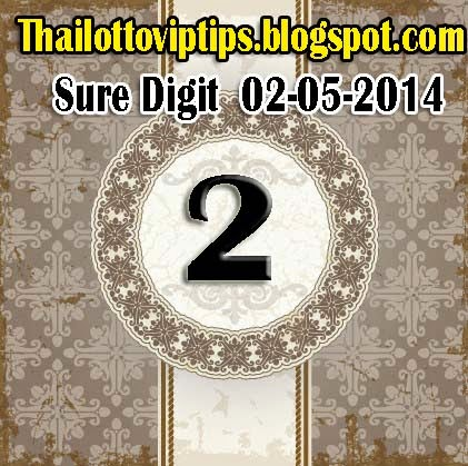 Thai Lotto VIP Sure Digit 02-05-2014