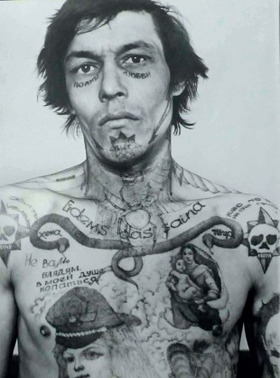 Mexican prison art tattoos for Mexican prison tattoos