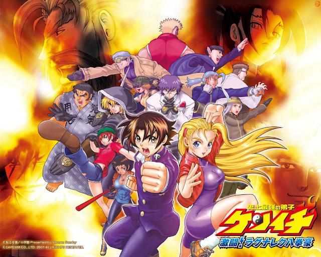 Anime Kenichi+1