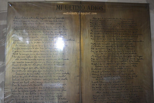 mi ultimo adios spanish poem