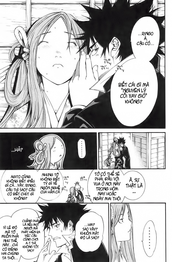 Air Gear Chap 097