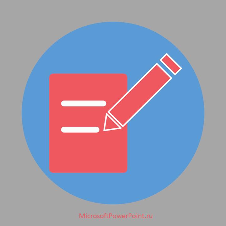 Как сделать интерактивное содержание (оглавление) в презентации PowerPoint (с активными ссылками на слайды)