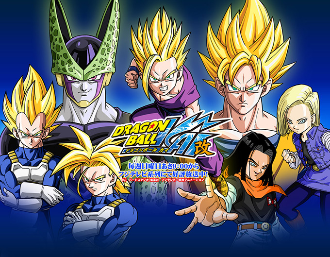 Dragon Ball Kai ( Dublado ) Todos os Episódios Online