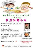 Baking Interest Group