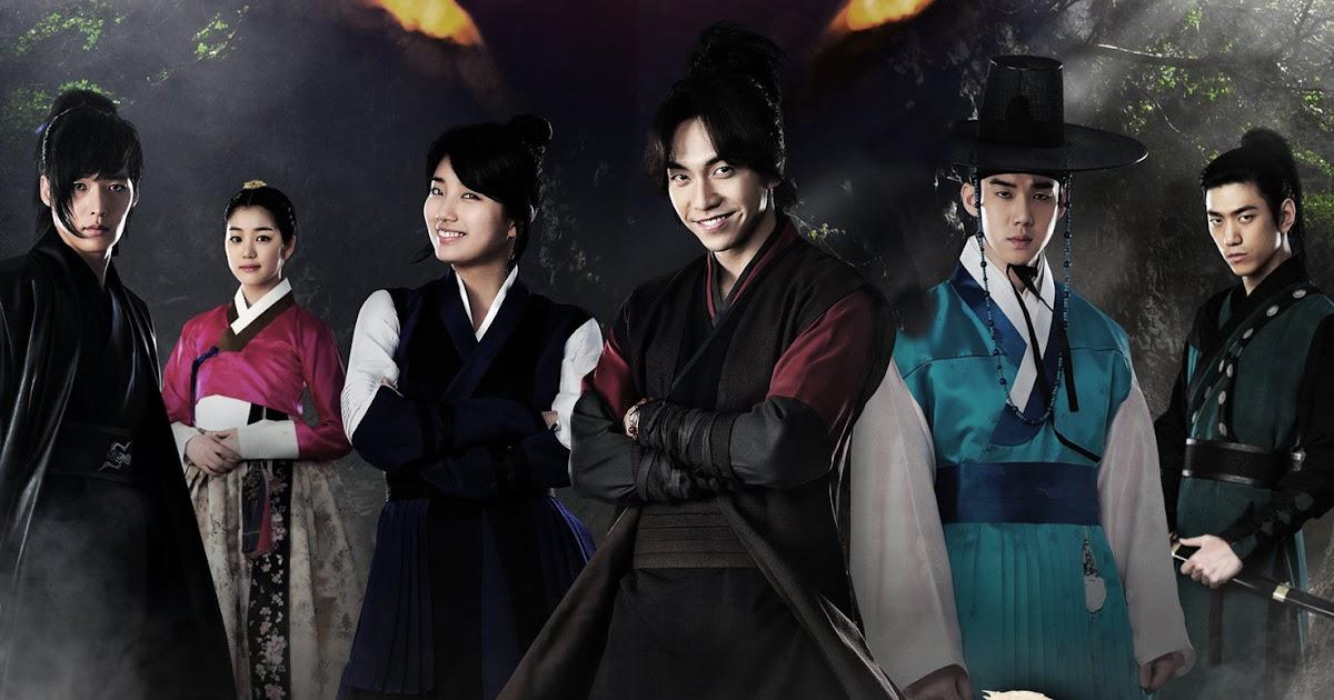 OST Korean Drama : OST Gu Family Book