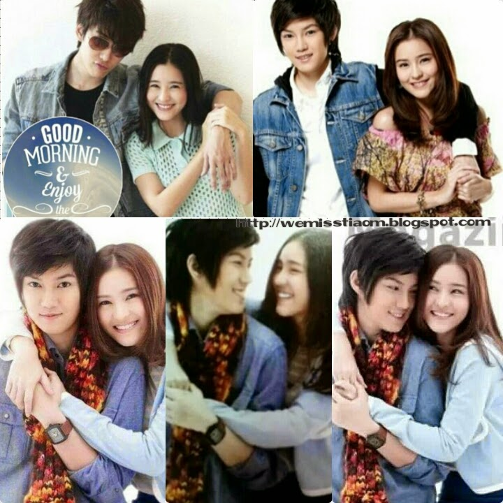 tina and aom real relationship