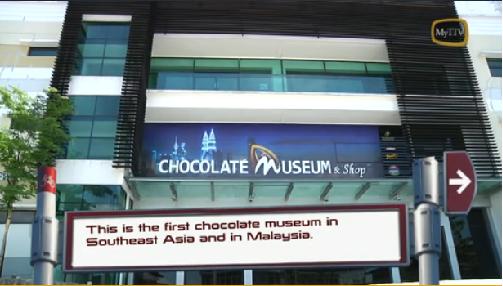 Chocolate Museum Damansara Ever Chocolate Museum in