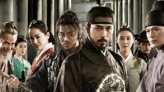 Film Terbaru Hyun Bin, 'The King's Wrath', Ditonton 2 Juta Orang