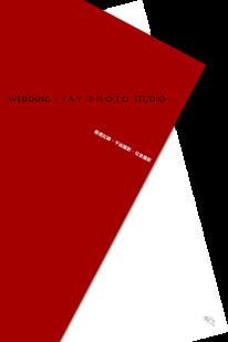 【婚禮拍攝方案】