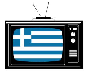 ΕΛΛΗΝΙΚΑ ΚΑΝΑΛΙΑ TV